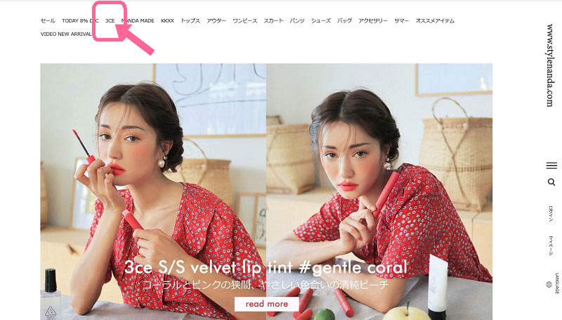 3ce日本公式ホームページ