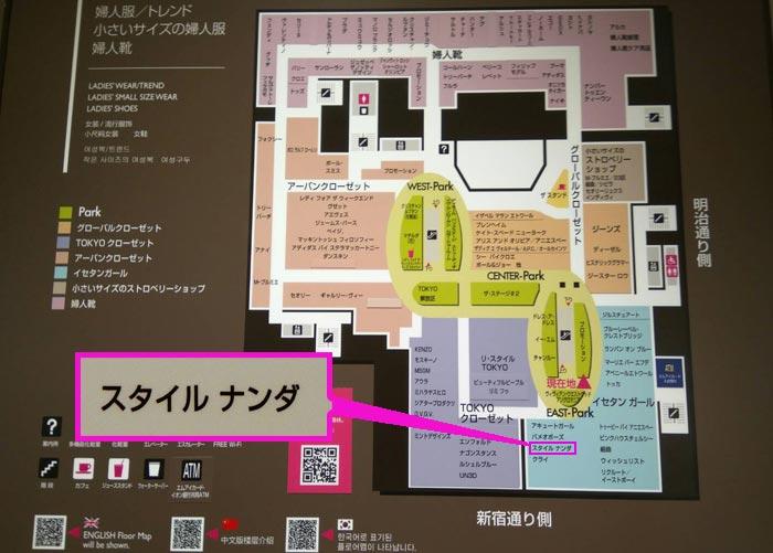 3ce 店舗 東京 新宿 伊勢丹 場所