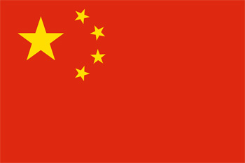 flag_of_china_five_star_red_flag
