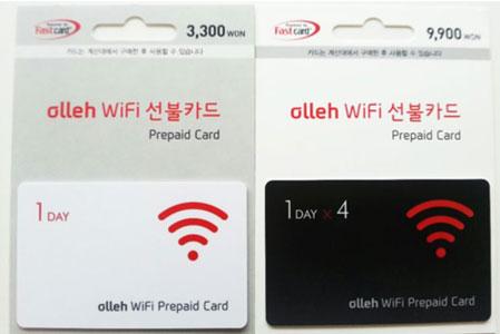 korea_convenience_wifi_prepaidcard