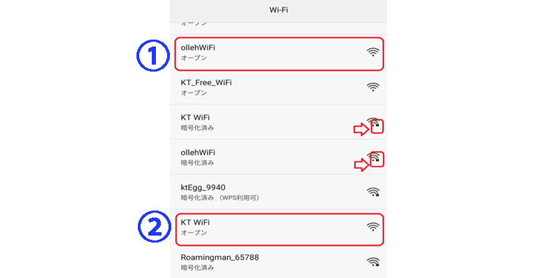 korea_convenience_wifi_spot