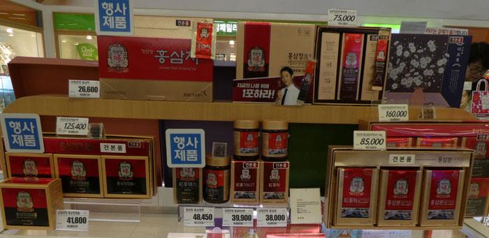 韓国お土産おすすめ男性用