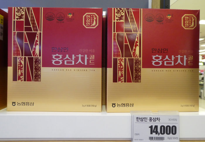 韓国お土産おすすめ年配男性
