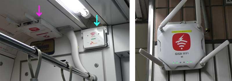 korea_subway_free_wifizone
