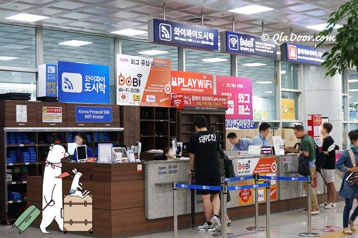 韓国wi-fi仁川空港現地でのレンタルの価格比較