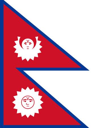nepal_flag_1962_classic