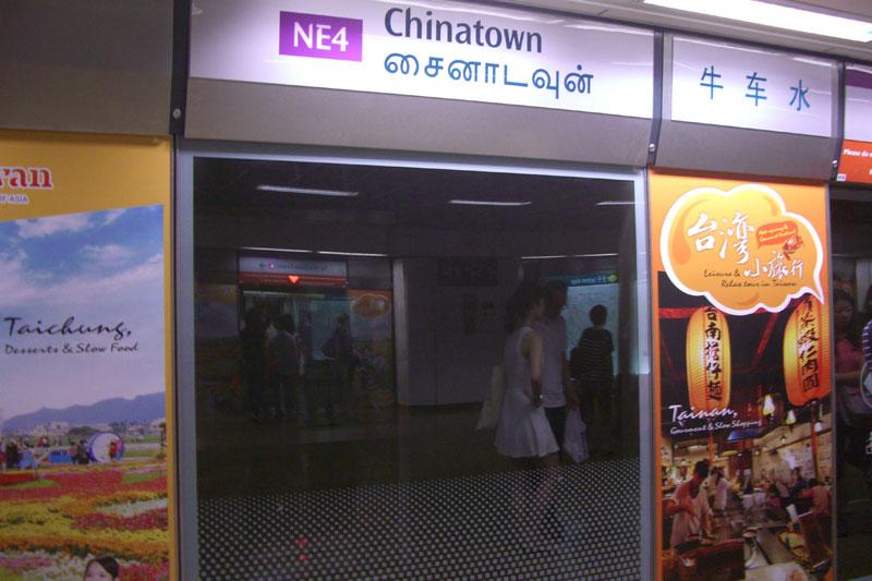 singapore_chinatown_mrt
