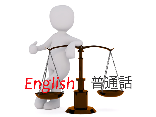 singapore_english_chinese