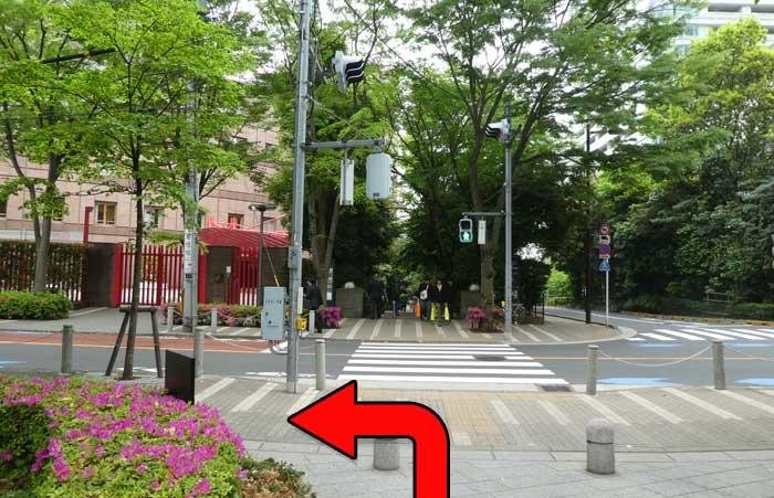 Embajada de España Access Tokyo