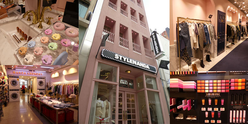 korea_stylenanda_pink_hotel