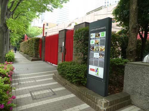 スウェーデン大使館アクセス方法