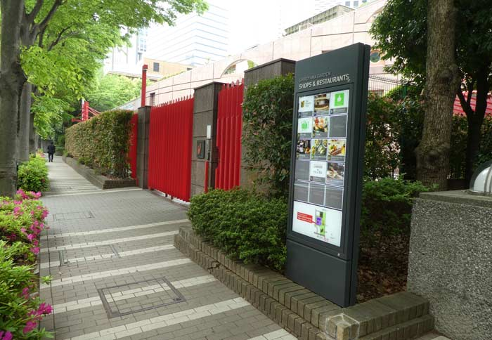 Sveriges ambassad i Tokyo