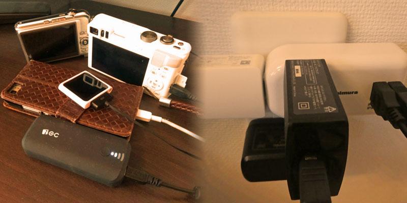 台湾旅行コンセント電圧