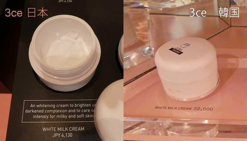 ウユクリームの値段韓国と日本比較