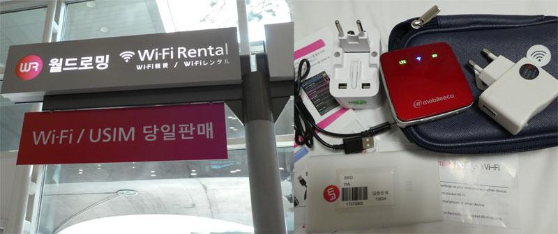 wifi_rental_world_roaming_inchon_airport