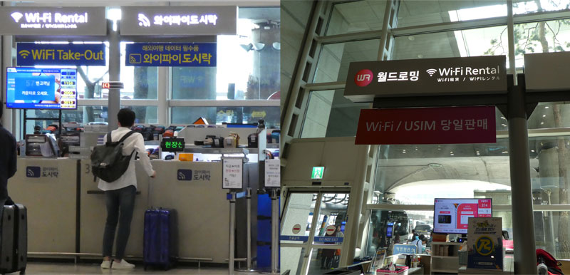wifi_rental_inchon_airport