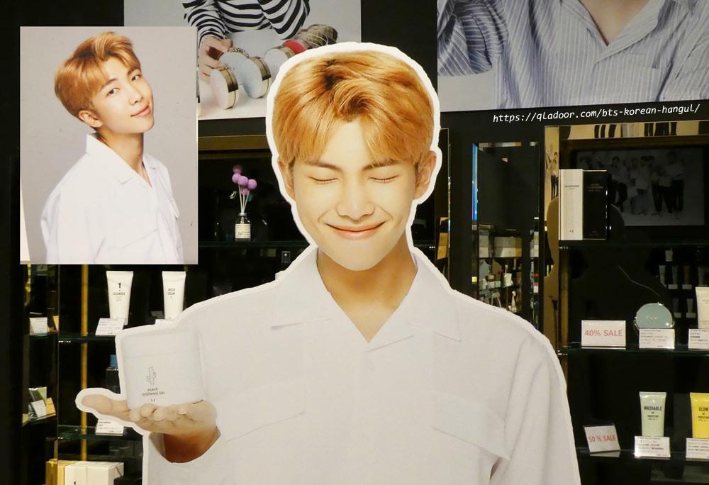BTSメンバー RM(ラップモンスター)のプロフィール