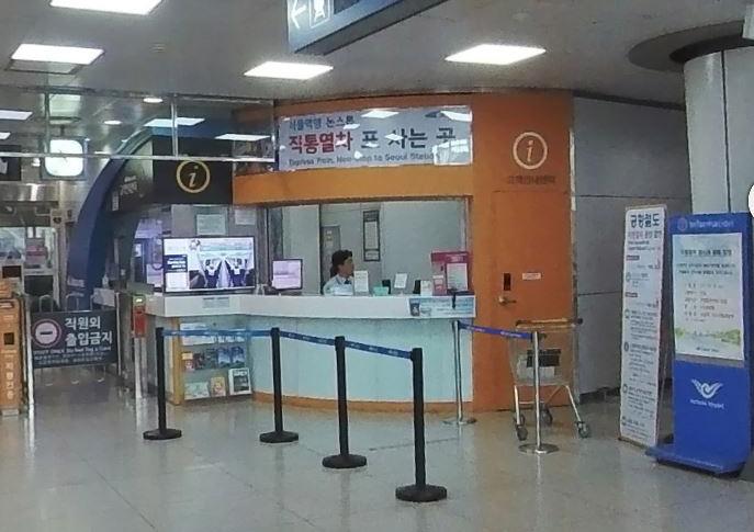 仁川空港鉄道の切符売り場