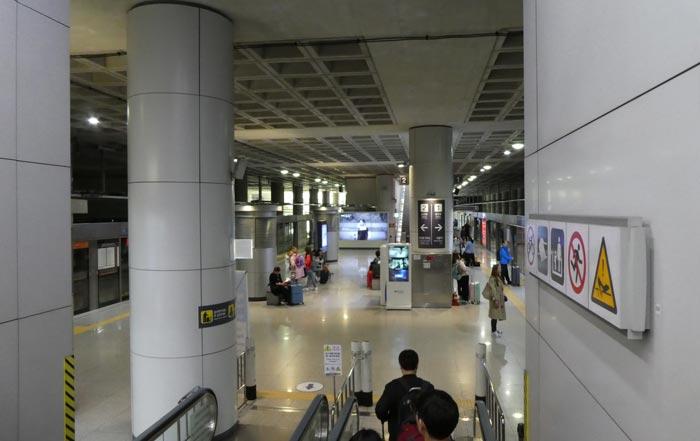 仁川空港arex 一般列車の乗り場