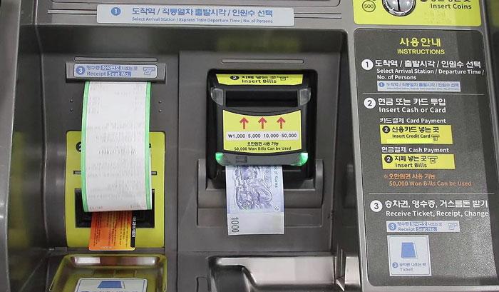 仁川空港鉄道明洞まで切符買い方