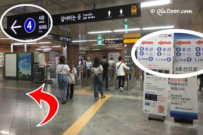 仁川空港から明洞まで電車の乗り方