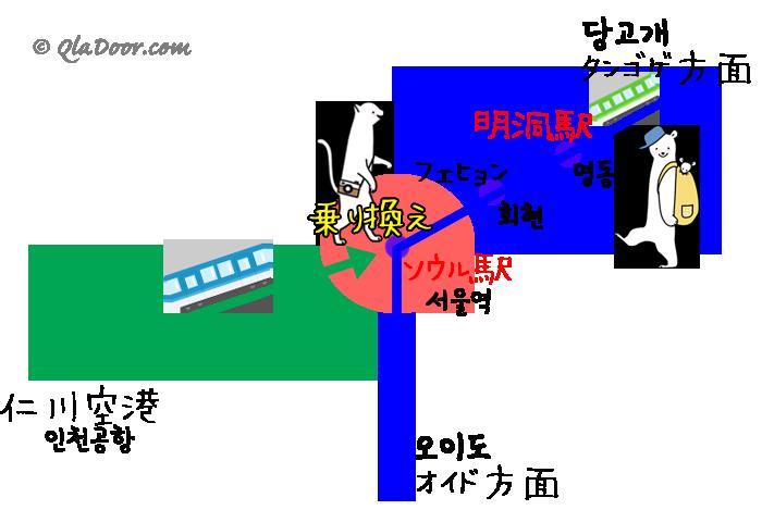 ソウル駅から明洞までの行き方と地下鉄地図