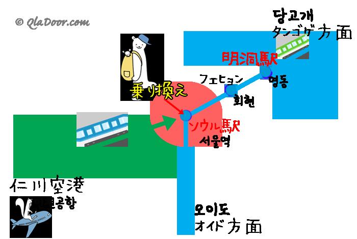 仁川空港からソウル駅や明洞までの電車の乗り方と地図