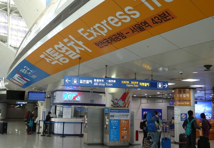 仁川空港の空港鉄道乗り場