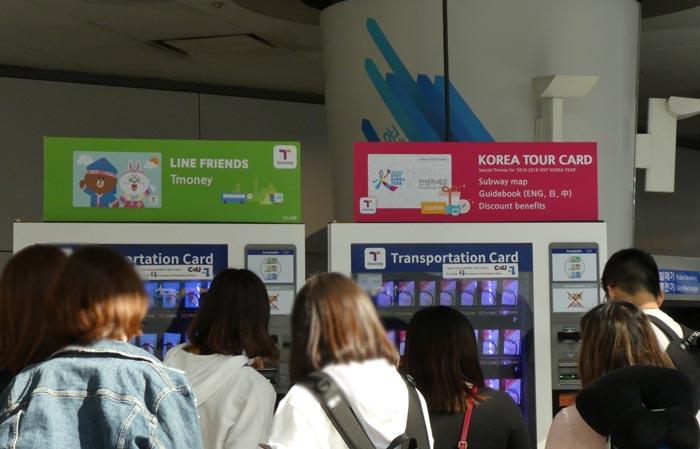 仁川空港から明洞まで切符買い方