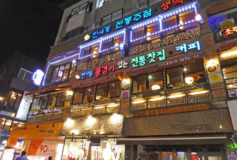韓国wifiレンタルの比較