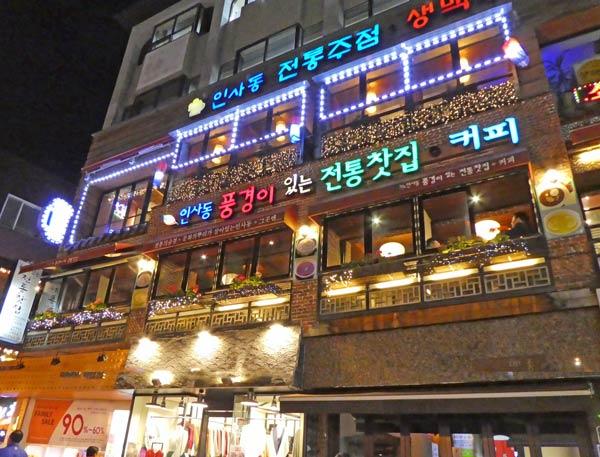 韓国wifiレンタル比較とおすすめ
