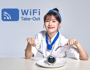 韓国wifiレンタル現地おすすめ会社