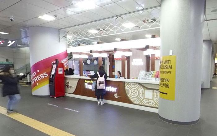 ソウル駅のトラベラーセンター