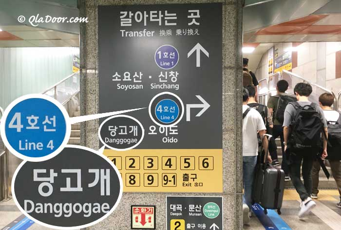 仁川空港からソウル駅まで降りて明洞に乗り換える方法