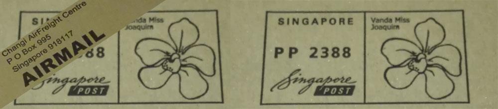 シンガポールポスト 荷物のロゴ