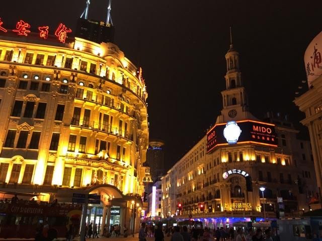 上海ホテル相場・グレードの違い