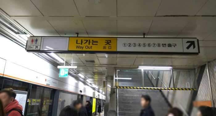 3ce cinema シンサ駅からの行き方