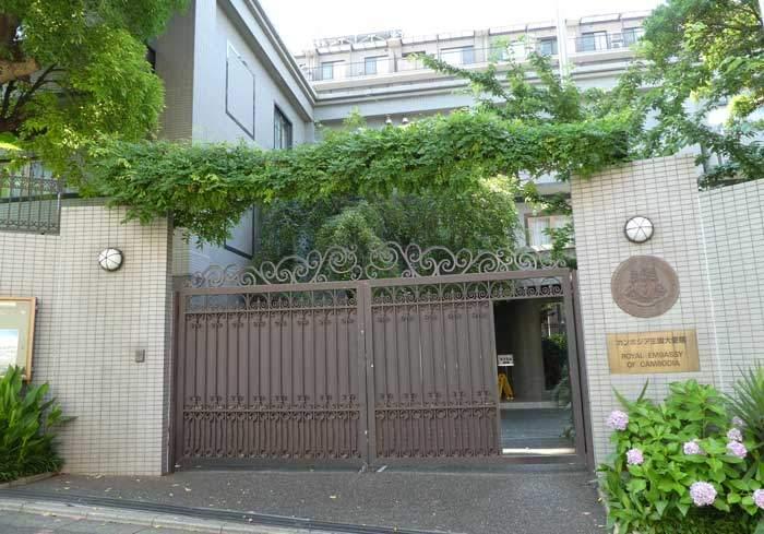 カンボジアビザ申請の場所 カンボジア大使館