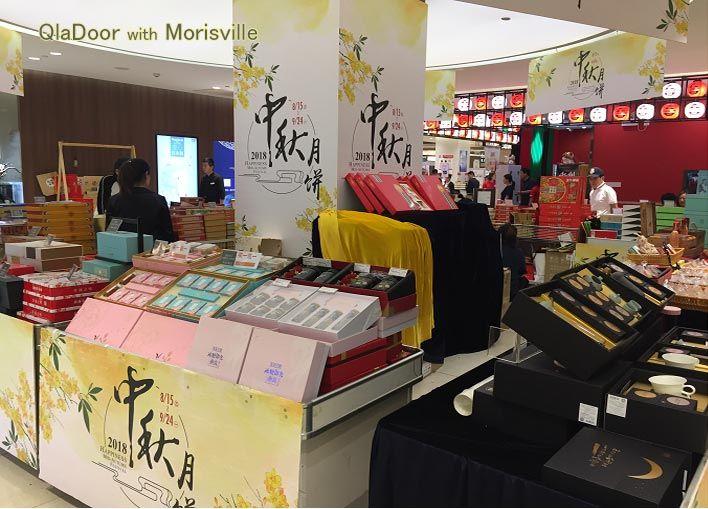 中国の国慶節 お菓子売り場