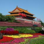 中国の国慶節はいつ?読み方と中国語の挨拶