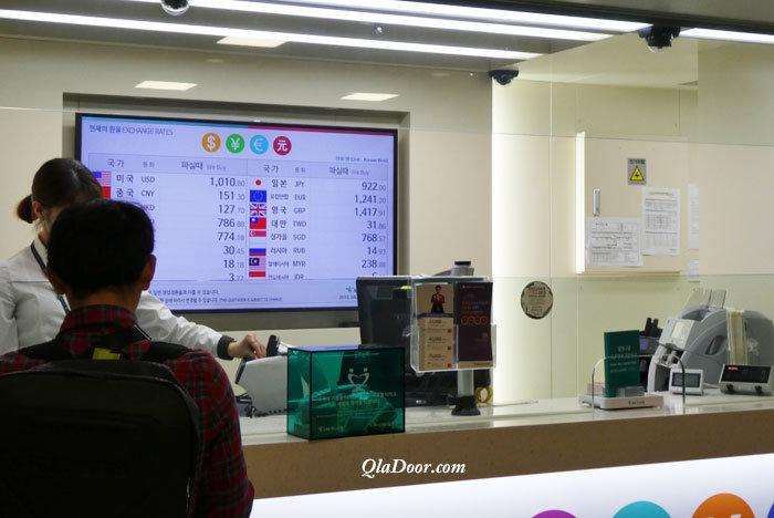 韓国の仁川空港の両替所