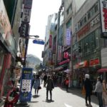 韓国旅行費用と予算 お金はいくら必要