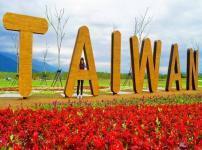 台湾移住のビザと条件 メリット・デメリット