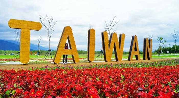 台湾移住の条件 ビザ・費用