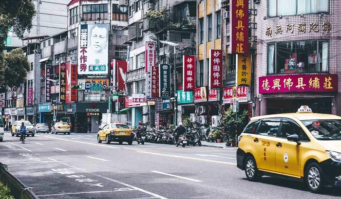 台湾移住のアドバイス