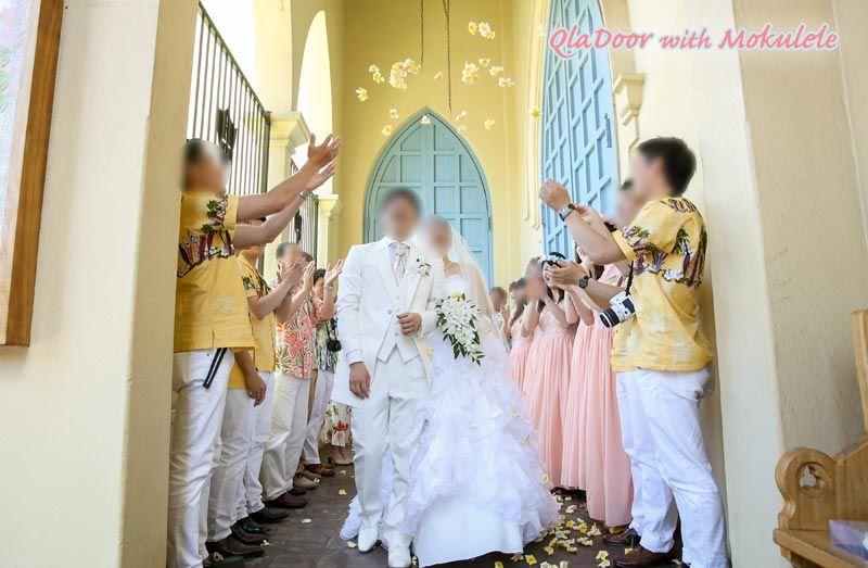 ハワイ結婚式 家族のみの費用