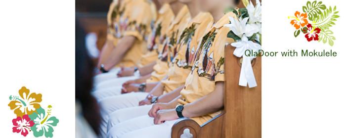 ハワイ挙式でのアロハシャツ