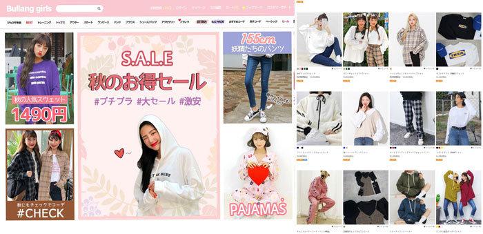 韓国ファッションオンライン通販 bullanggirls