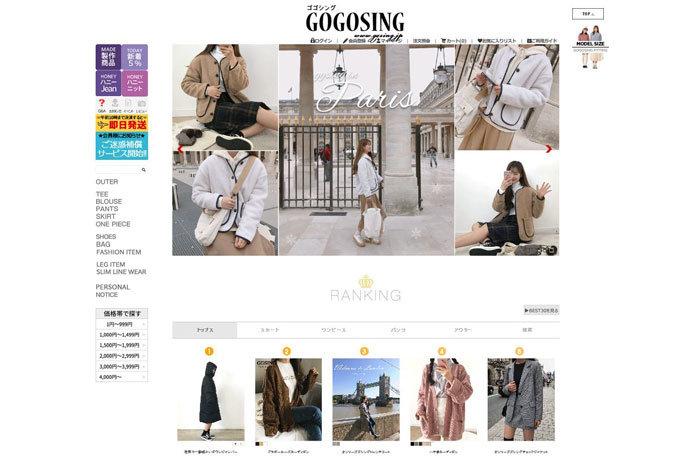韓国ファッションオンライン通販