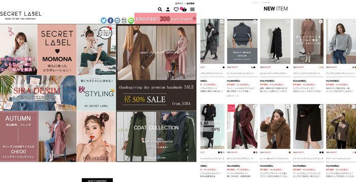 韓国ファッションオンライン通販 secretlabel